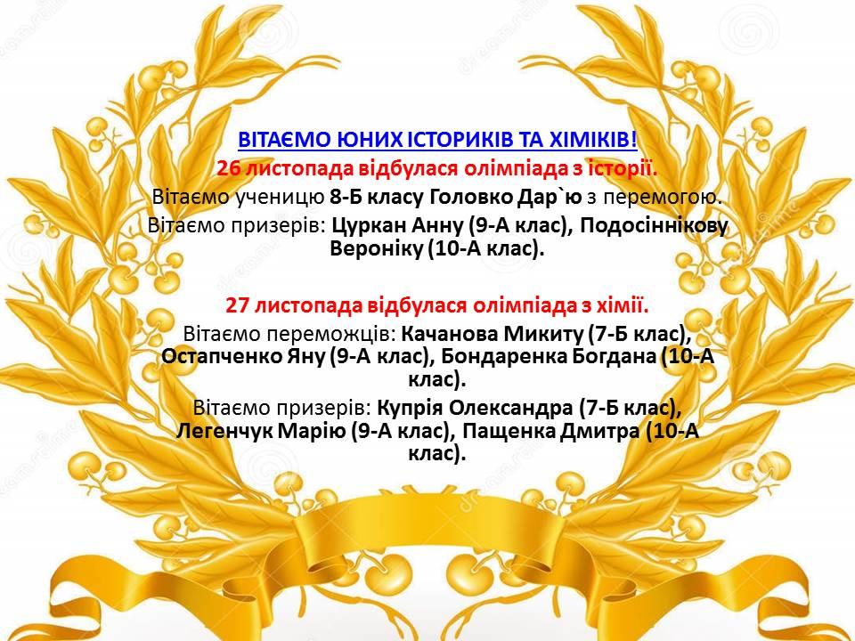 prezentatsyya1