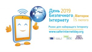 SID2019_Ukraine_betterinternetcentre-1024x585