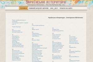 ukrclassic_com_ua