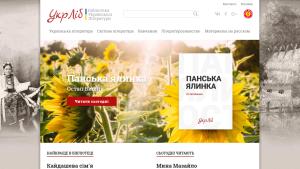 ukrlib_com_ua