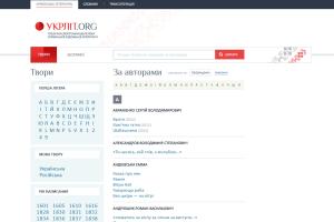 ukrlit_org